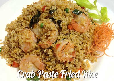 Lunch_CrabPasteFriedRice